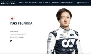 F1ドライバー ルーキー 角田裕毅 2021年の運命予報