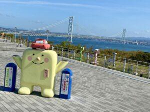 天気が良くて、気持ちよくドライブしながら神戸着これから高速バスで淡路島へ移動です #…