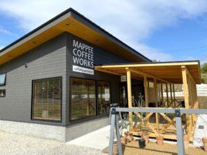 今日のお昼ご飯は、前回売り切れで食べそびれた「mappee coffee works」のサ…