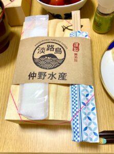 近所の「仲野水産 蒸しあなご箱寿司」ですあなごが、焼きではなく、蒸して乗せてあります。…